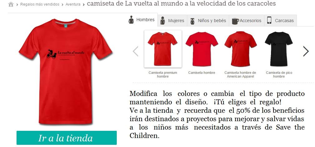 banner camiseta español